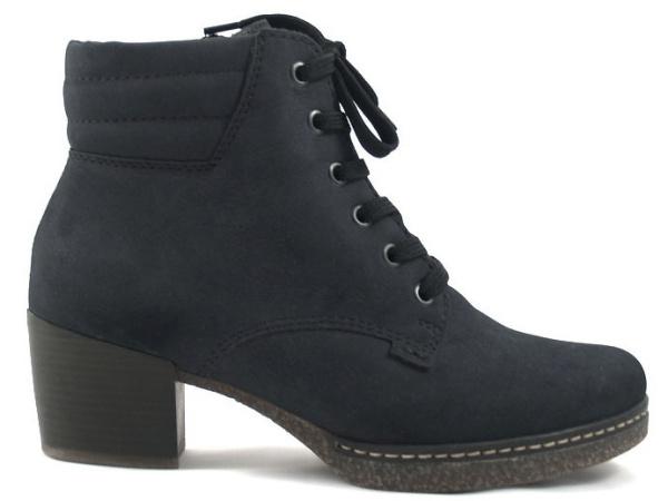 7c0231e58c3 Dámské kotníkové boty